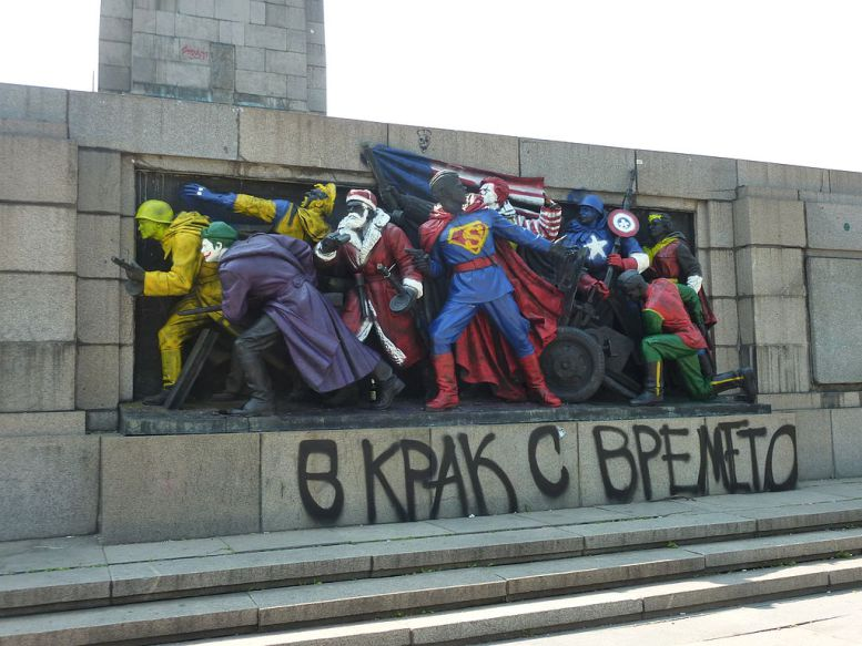 super soviets