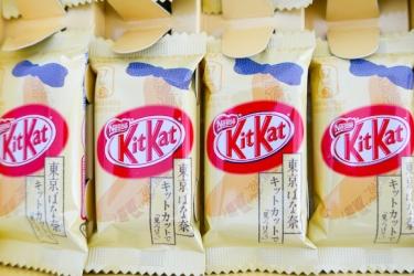 tokyo-banana-kit-kats-60