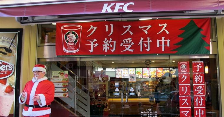 KFC-Japanese-Christmas-Christmas-Chicken-Shop