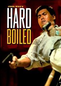 hard-boiled_445 (1)